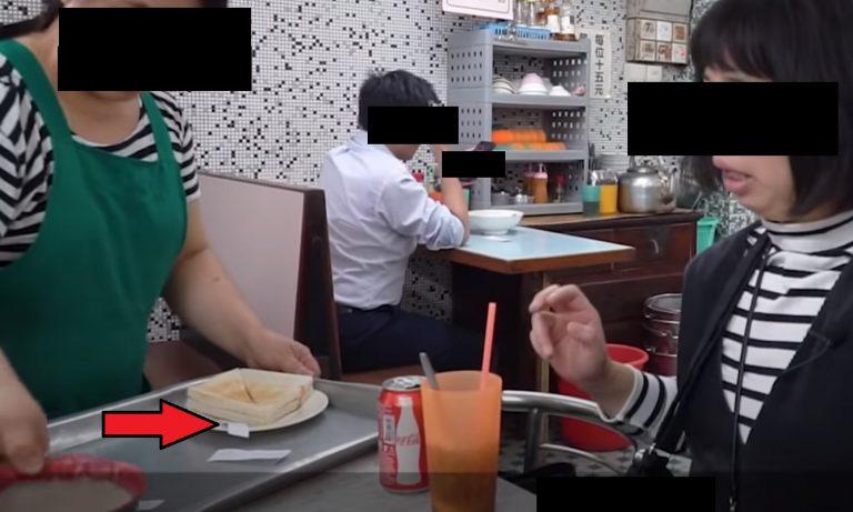 唔好食呀,頭先有人把發票單夾過入你的食物㗎!